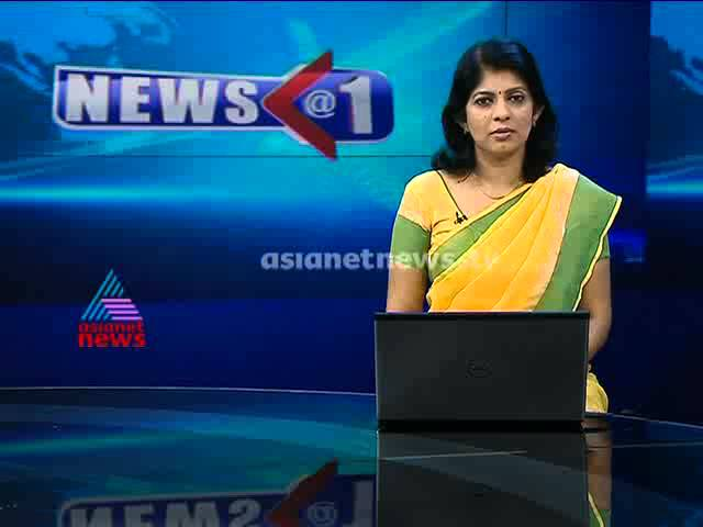 Asianet News @1pm 23rd July 2014