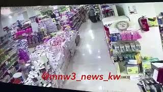 Earthquake 12.11.2017 Kuwait , Iraq , Iran , UAE