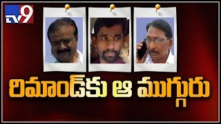 YS Vivekanand Reddy Murder Case- Remand Report Updates..