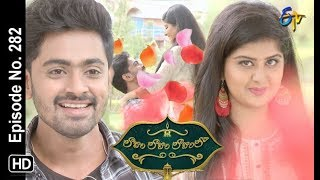 Lahiri Lahiri Lahirilo | 17th August 2019 | Full Episode No 282 | ETV Telugu