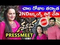Jaya Prada Speaks @ Sarabha Telugu Movie Press Meet