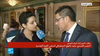 من هي الباحثة التونسية التي رافقت ماكرون في زيارته إلى تونس ...