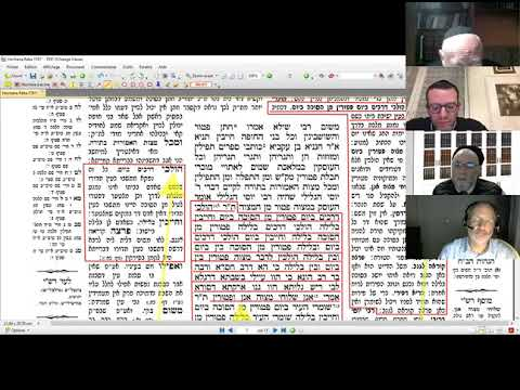 Lernen d'Hochana Raba 5781   Rav Gugenheim   1ère partie
