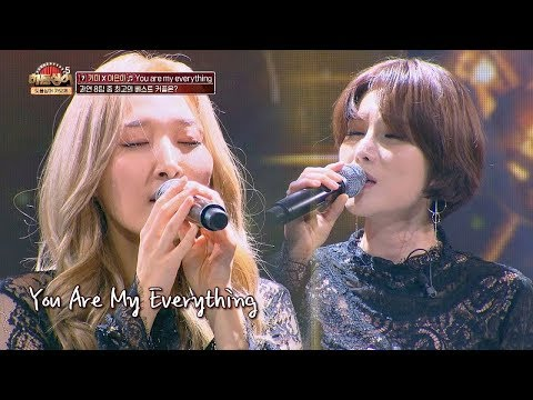 [거미(Gummy)x이은아] 가슴 먹먹한 여운이 남는 'You are my everything'♬ 히든싱어5(hidden singer5) 17회
