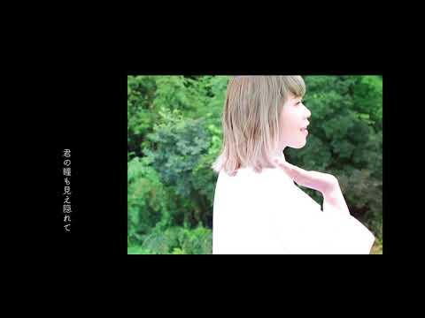 【MV】SEKIRARA『青春映画』