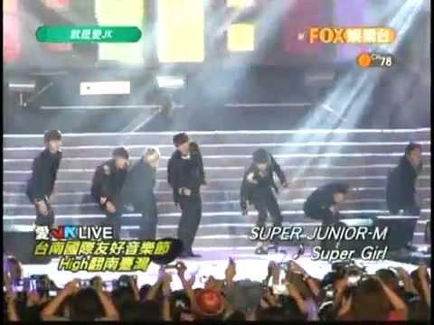 120920 SJ-M & EXO-M - Just Love JK, Tainan International Music Festival