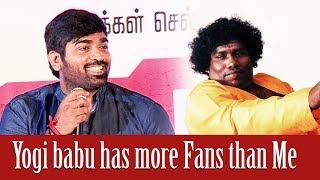 யோகி பாபு ஆணழகன்!! -விஜய்சேதுபதி | Vijay Sethupathi admires Yogi Babu | Junga Audio & Trailer Launch