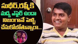 Jabardasth fame Mohan (Kokila) reacts on Sudheer, Rashmi r..