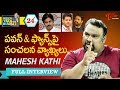 Open Talk with Anji   : Kathi Mahesh Exclusive Interview on Bigg Boss