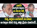 Heart Touching Emotional Words of Old Parents In Old Age Home | Struggles In Real Life |SumanTv Gold