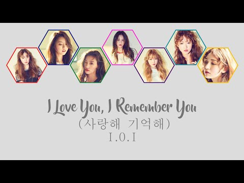 사랑해 기억해 (I Love You, I Remember You) - I.O.I [HAN/ROM/ENG COLOR CODED LYRICS]