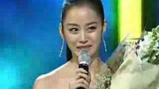 Kim Tae Hee - 43rd Paeksang Arts Awards 25Apr07
