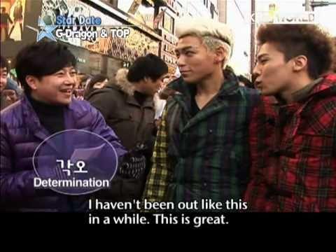[Star Date] G-Dragon & TOP