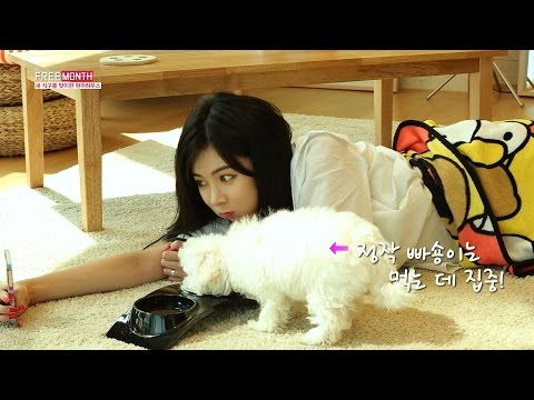 [현아의 프리먼스] HyunA Freemonth ep2-2 full