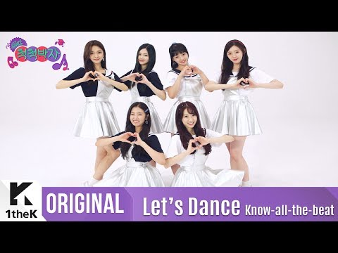 Let's Dance: P.O.P _ Catch You(애타게 GET하게)