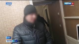 Сотрудники управления ФСБ пресекли региональный канал наркотрафика