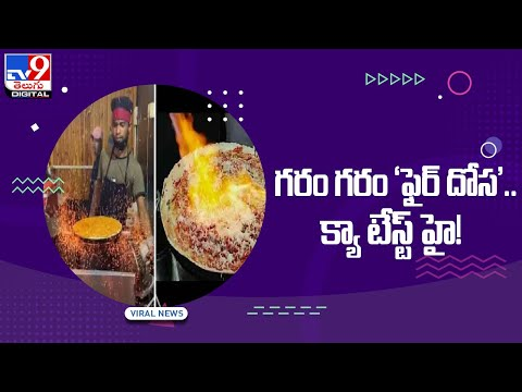 Video of fire dosa in Indore goes viral