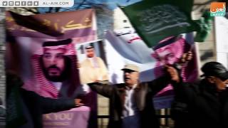 الأمير محمد بن سلمان في بريطانيا.. الضباب ينقشع من سماء لندن ...