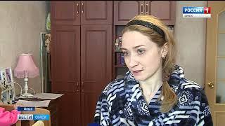 Жители одного из домов в Городке Водников уже несколько месяцев замерзают в своих квартирах