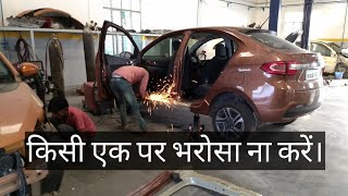 In Case of EXPENSIVE REPAIRS | Save Money