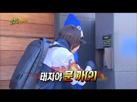 【TVPP】Park Myung Soo - Visit Seo Taiji's Home [1/3], 내 집처럼 편한(?) 서태지 집 방문 [1/3] @ Infinite Challenge