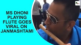 Viral video: Is there anything MS Dhoni does not know to d..