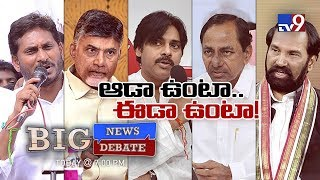 Big News Big Debate : Who will be affected with Pawan Praj..