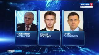 Конкурсная комиссия закончила принимать заявки претендентов на пост мэра Омска