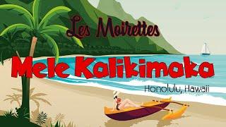 Les Moirettes - Mele Kalikimaka