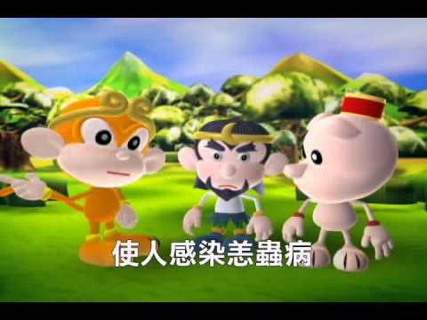 疫Q遊教館-數位影片-預防恙蟲病篇