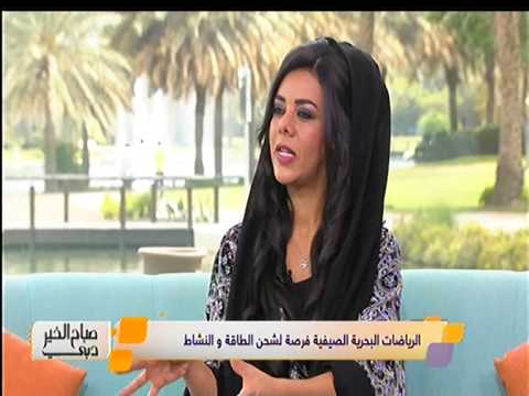 Mohammed Gamal Dubai TV interview