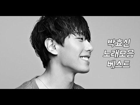 박효신 노래모음 대장음악 베스트모음