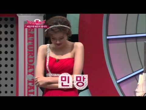 토요일톡리그 - Saturday talk league Ep.3: K국 개그우먼의 은밀한 남자관계! 은밀한 OOO은 무엇?!