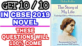 GET 10/10 IN NOVEL THE STORY OF MY LIFE IN 2019! IMPORTANT QUESTIONS OF HELEN KELLER NOVEL CLASS 10