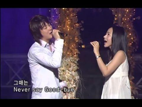 Shin Hye-sung & Kang Susie - Buen Camino, 신혜성 & 강수지 - 부엔 카미노, Music Camp 2005