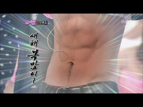 [Flowers] 2PM, 2AM, Sistar, 4minute, Brown Eyed Girls, #02