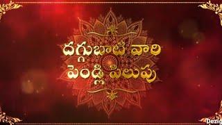 Mayabazar themed Rana, Miheeka Bajaj wedding invitation vi..
