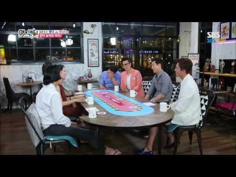 SBS [매직아이] - 노는여자 vs 순진한 여자