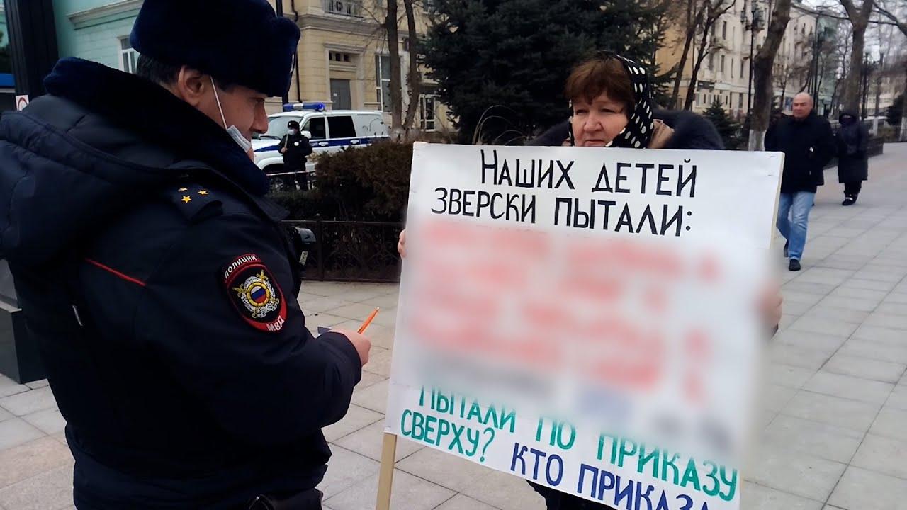Дагестан: матери протестуют против пыток сыновей