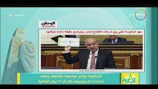 8 الصبح - رفع الدعم وشائعات آخرى ... الحكومة تواصل مواجهة الشائعات ...