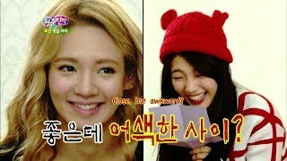 Invincible Youth 2 | 청춘불패 2 - Ep.40: With High School Troublemakers