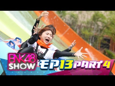 BNK48 SHOW EP13 (Director's Cut) Break04