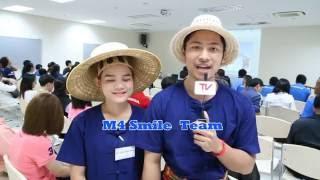"""THAI HONDA TV EP.02 """"NHC All Thailand Convention#35 2016"""" 24 sep 2016 (HATC-M)"""