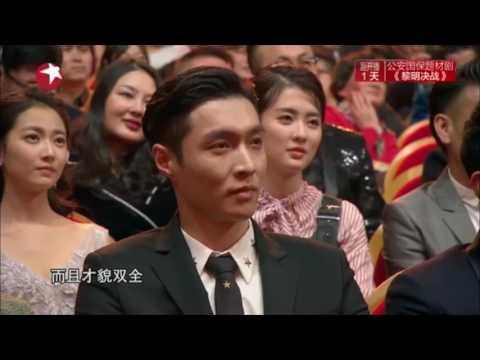 [FULL CUT] 170403 EXO Lay Zhang Yixing 张艺兴 @ 2017 Chinese TV Drama Quality Ceremony Yixing