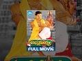 Annamayya Telugu Full Movie    Nagarjuna, Ramya Krishna, Kasturi    Raghavendra Rao    MM Keeravani
