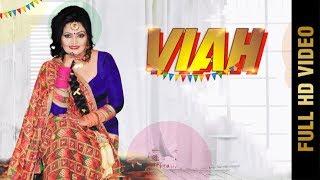 Viah – Jyoti Sharma