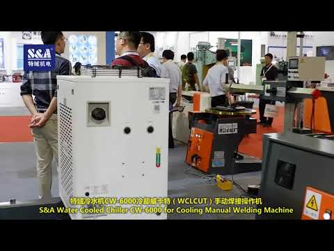 S&A Water Cooled Chiller CW-6000 for Cooling Manual Welding Machine
