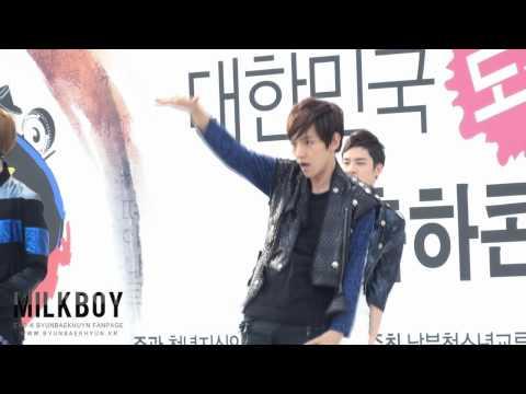 [Fancam] 120707 GoldenBell - History (baekhyun full ver.)