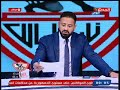 شاهد وليد صلاح عبد اللطيف فى