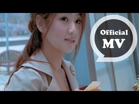 S.H.E [ 觸電 ] Official Music Video